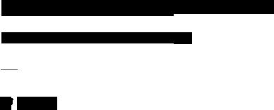 ダブルリード修理ヤナセのブログ